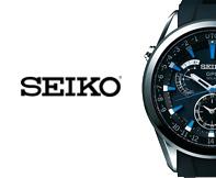 Hodinky SEIKO to je legendárna kvalita a precíznosť výroby hodiniek.