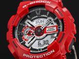 CASIO GA 110RD-4A G-Shock + Darček na výber