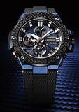 CASIO G-Shock GST-B100XB-2AER Tough Solar Bluetooth®