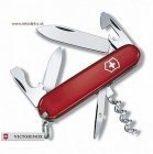 Nože - dĺžka 84mm