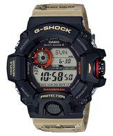 G-SHOCK GW 9400DCJ-1