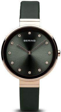 Dámske hodinky BERING 12034-667