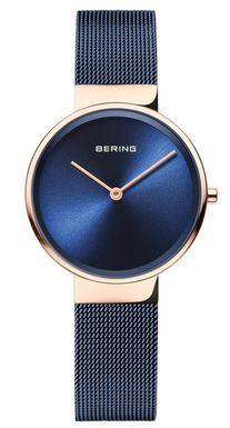 Dámske hodinky BERING 14531-367
