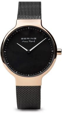 Dámske hodinky BERING 15531-262 Max René