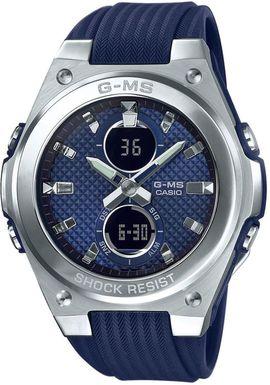 Dámske hodinky CASIO MSG-C100-2AER Baby-G