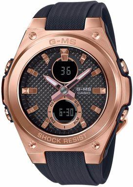 Dámske hodinky CASIO MSG-C100G-1AER Baby-G