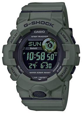 Hodinky CASIO GBD-800UC-3ER G-Shock, G-SQUAD