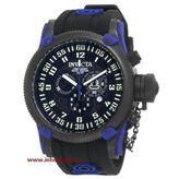 Invicta 10180 Russian Diver Chronograph