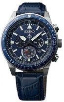 Pánske hodinky SEIKO SSC609P1 Prospex SKY + darček
